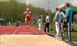26. Leichtathletik-Landesmeisterschaft der Senioren