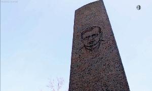 Erinnerung an Dietrich Bonhoeffer